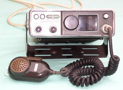 RADIO STANICA TR-8300