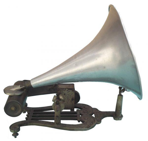 Phonograph Puck-LIRA