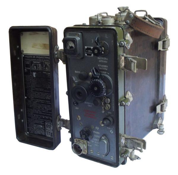 Radio-stanica typ P-105 M