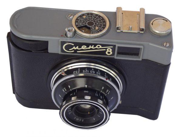 Foto-aparat Smena 8